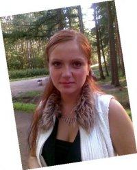 Alexandra Petkun