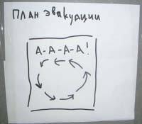 Настюша Лебедева, 25 июля , Мурманск, id75134614